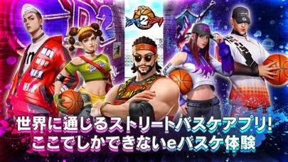 「シティダンク2 - 3on3バスケゲーム」のスクリーンショット 1枚目