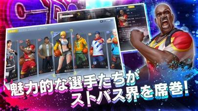 「シティダンク2 - 3on3バスケゲーム」のスクリーンショット 2枚目