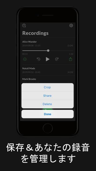 「iPhone用の通話録音とボイスレコーダー」のスクリーンショット 2枚目