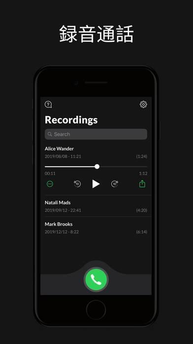 「iPhone用の通話録音とボイスレコーダー」のスクリーンショット 1枚目