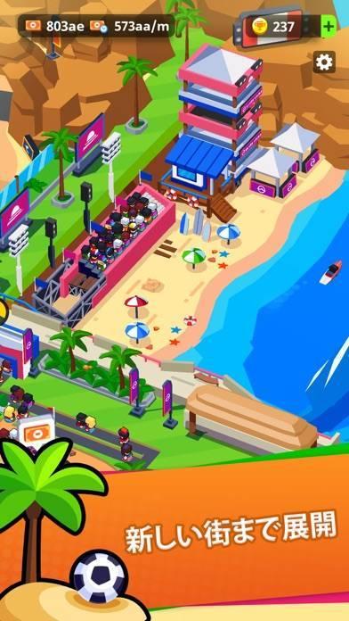 「らくらくスポーツ王国:タイクーンゲーム」のスクリーンショット 2枚目