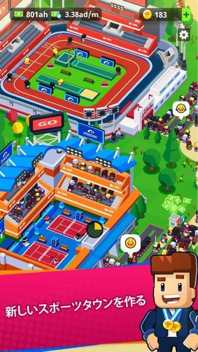 「らくらくスポーツ王国:タイクーンゲーム」のスクリーンショット 1枚目