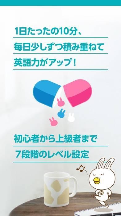 「1日1回 NOVAリスニングサプリ」のスクリーンショット 2枚目