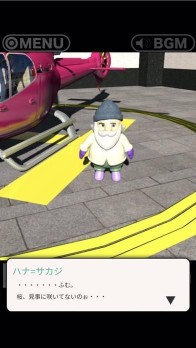 「脱出ゲーム RESORT5 - 悠久の桜庭園への脱出」のスクリーンショット 2枚目
