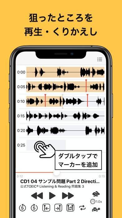 「AudioRepeater -繰返し、倍速、頭出し再生-」のスクリーンショット 1枚目