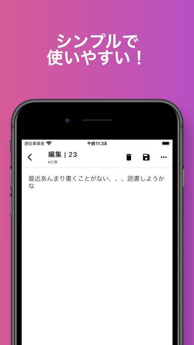 「Numerote: 文字数カウントメモ」のスクリーンショット 2枚目