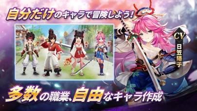 「剣魂~剣と絆の異世界冒険伝」のスクリーンショット 3枚目
