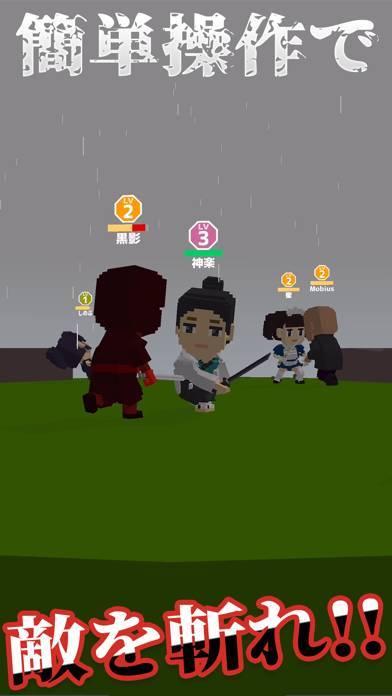 「Blade Royale 刃で戦うバトロワ.io」のスクリーンショット 1枚目