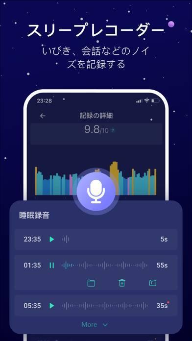 「Sleep Monitor: スリープサイクルアラーム」のスクリーンショット 3枚目