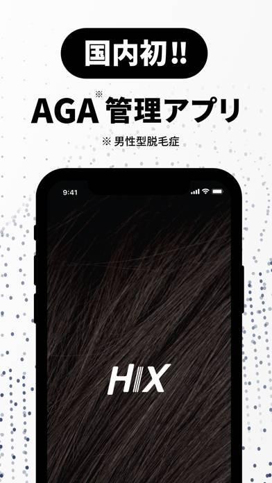 「HIX-薄毛をオンライン判定し、AGAを予防・対策する」のスクリーンショット 1枚目