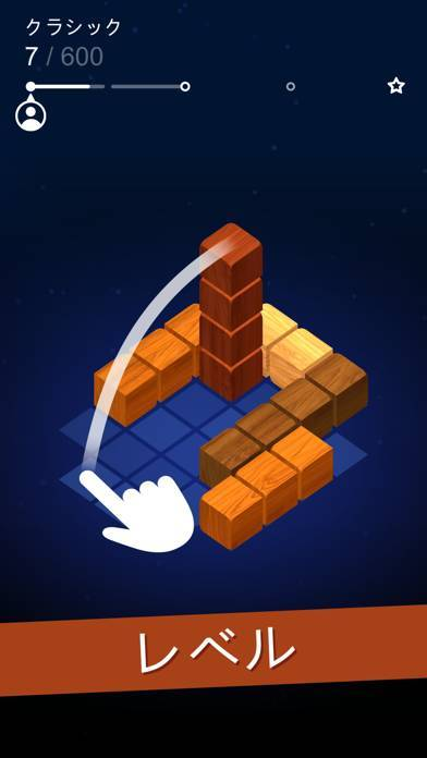 「Towers: Relaxing Puzzle」のスクリーンショット 1枚目