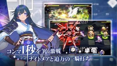 「イリュージョンコネクト」のスクリーンショット 2枚目