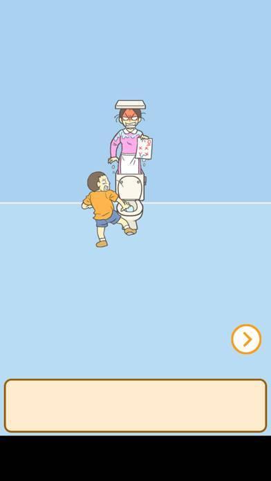 「ママから0点テストを隠す! - 脱出ゲーム」のスクリーンショット 1枚目