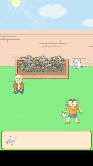 「ママから0点テストを隠す! - 脱出ゲーム」のスクリーンショット 3枚目