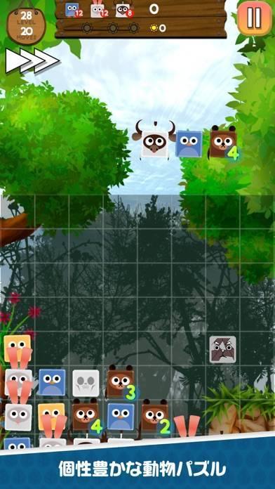 「動物パニックパズル」のスクリーンショット 1枚目