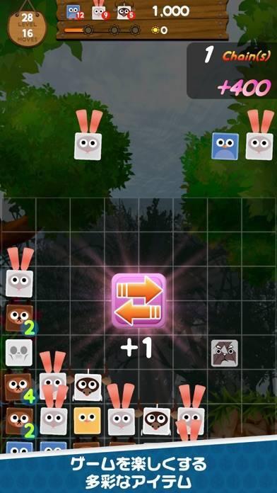 「動物パニックパズル」のスクリーンショット 3枚目