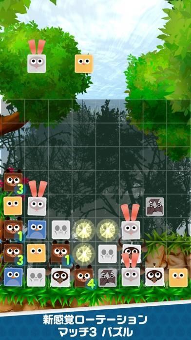 「動物パニックパズル」のスクリーンショット 2枚目