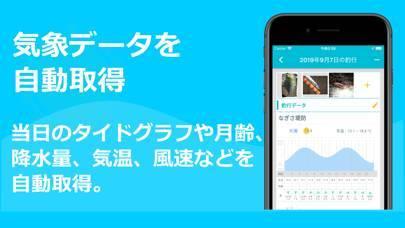 「釣りメモカレンダー - logfy」のスクリーンショット 2枚目