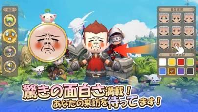 「ルミア サガ-ちび萌え自由大冒険」のスクリーンショット 3枚目