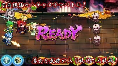 「幻想三国伝~三国美女と戯る神アプリ~」のスクリーンショット 2枚目