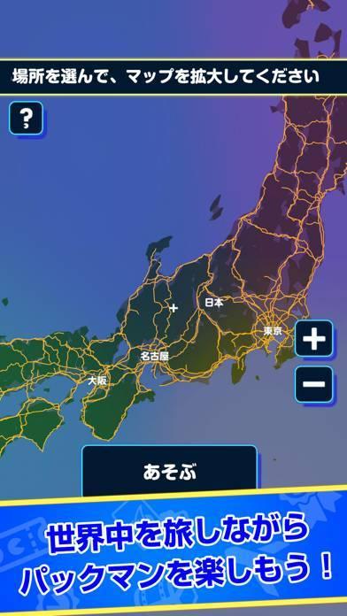 「PAC-MAN GEO (パックマン ジオ)」のスクリーンショット 3枚目