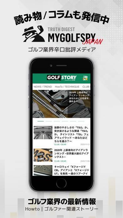 「ゴル天 - 全国ゴルフ場天気予報」のスクリーンショット 3枚目