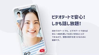 「palmu(パルム)一番出会えるビデオデートアプリ」のスクリーンショット 2枚目