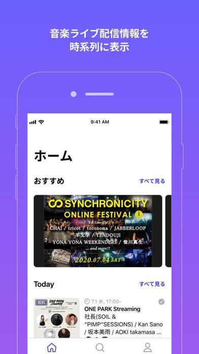 「TUNE(チューン)」のスクリーンショット 1枚目