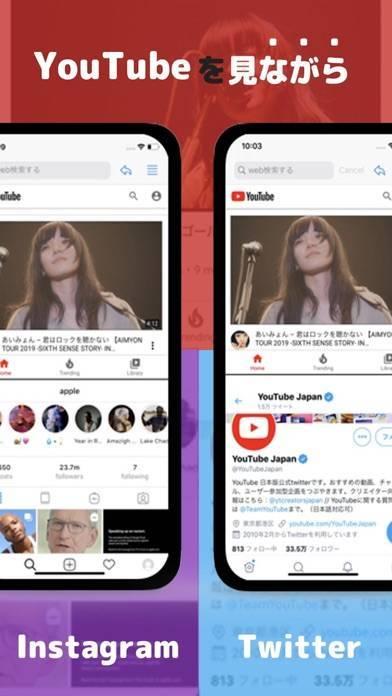 「ながらTube/動画みながら2画面操作」のスクリーンショット 2枚目