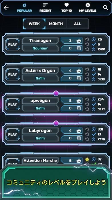 「Astrogon - は、クリエイティブな空間アーケード」のスクリーンショット 3枚目