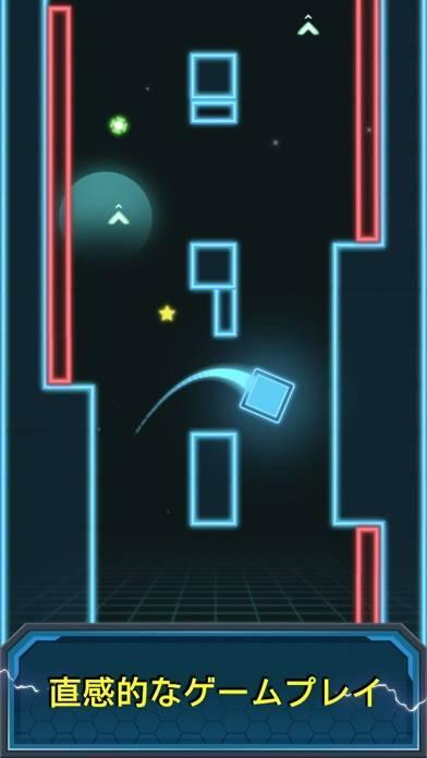 「Astrogon - は、クリエイティブな空間アーケード」のスクリーンショット 1枚目