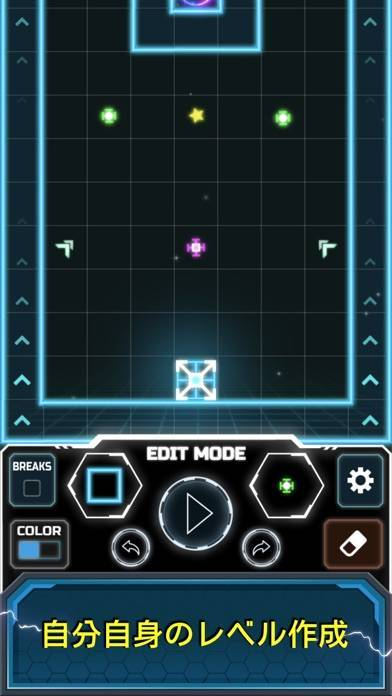 「Astrogon - は、クリエイティブな空間アーケード」のスクリーンショット 2枚目