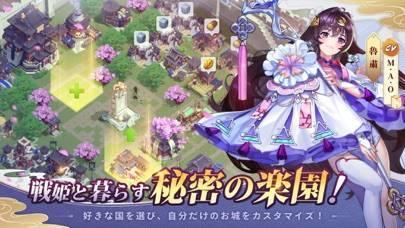 「三国志外伝:戦姫覚醒」のスクリーンショット 3枚目