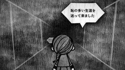「ALTER EGO COMPLEX」のスクリーンショット 1枚目