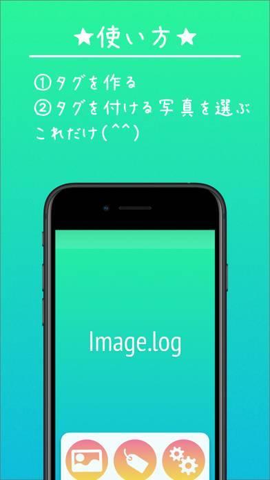 「写真にタグ付けして簡単整理-Image.log」のスクリーンショット 3枚目