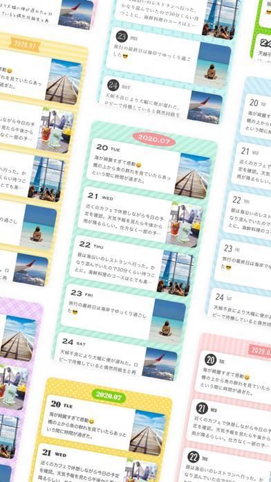 「#日記のアプリ」のスクリーンショット 1枚目