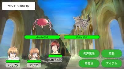 """「遊んで覚える英単語RPG""""英雄単""""」のスクリーンショット 3枚目"""