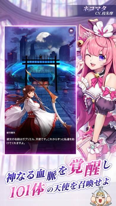「アイドルエンジェルス:Aegis of Fate」のスクリーンショット 3枚目