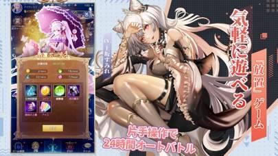 「アイドルエンジェルス:Aegis of Fate」のスクリーンショット 2枚目