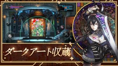 「Bloodstained:RotN」のスクリーンショット 2枚目