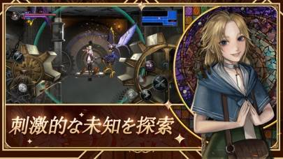 「Bloodstained:RotN」のスクリーンショット 3枚目