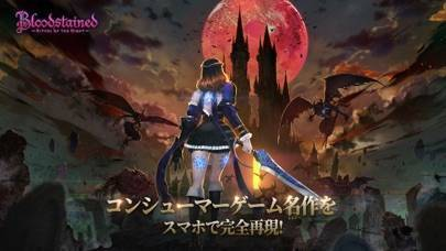 「Bloodstained:RotN」のスクリーンショット 1枚目