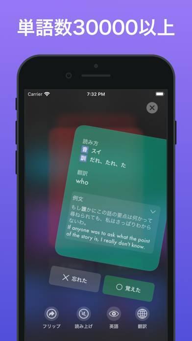 「LingoTime - 言語学習と英語や漢検勉強も」のスクリーンショット 2枚目