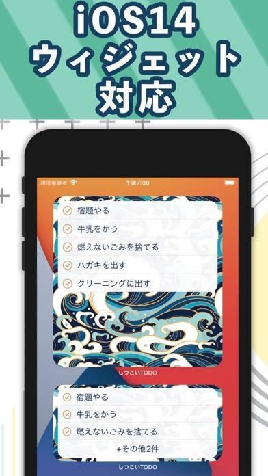 「しつこいTODO 1画面シンプルチェックリストのメモ帳アプリ」のスクリーンショット 1枚目