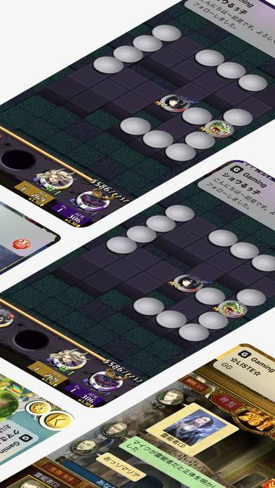 「SHOWROOM Gaming」のスクリーンショット 2枚目