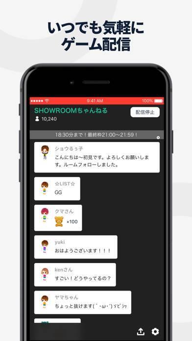 「SHOWROOM Gaming」のスクリーンショット 3枚目