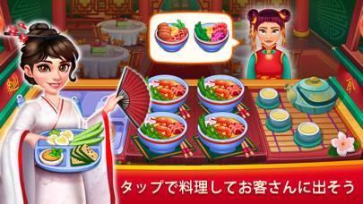 「Asian Cooking Star: キッチン食べ物ゲーム」のスクリーンショット 1枚目