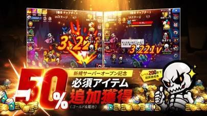 「デスナイトくん - 放置ゲーム」のスクリーンショット 1枚目