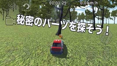 「ダッシュジャンプレーサー」のスクリーンショット 3枚目