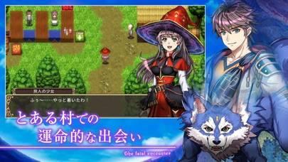 「RPG ゴーストシンク」のスクリーンショット 1枚目